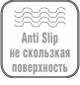 antislip