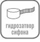 gidrosif